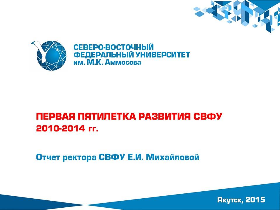 телефонный справочник николаева 2008 скачать бесплатно