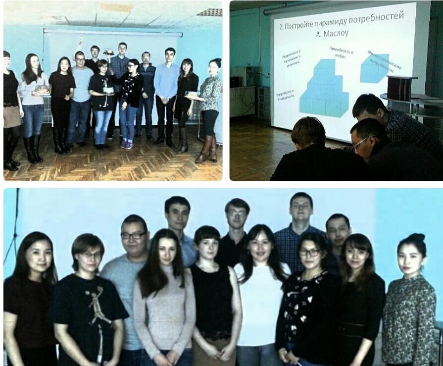 0a535a7d11f6 В пятницу 31 марта на базе нашего института был проведен семинар  «Профилактика аутоагрессивного поведения молодежи». Целью семинар было  изучение технологий ...