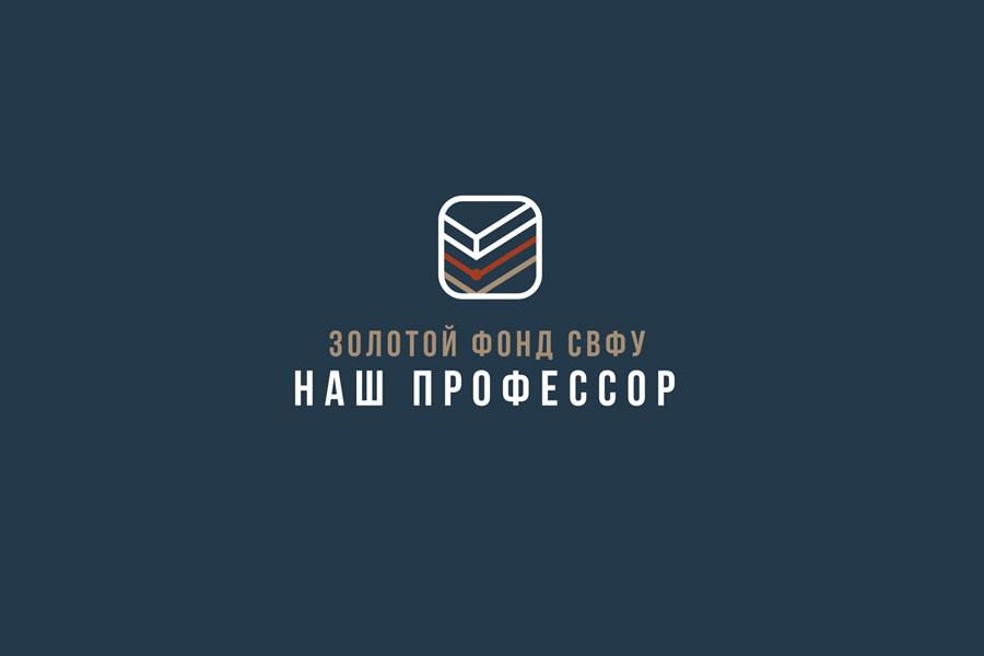https://www.s-vfu.ru/upload/iblock/40a/40a779c4687de968278a4e780bf9ec53.jpg