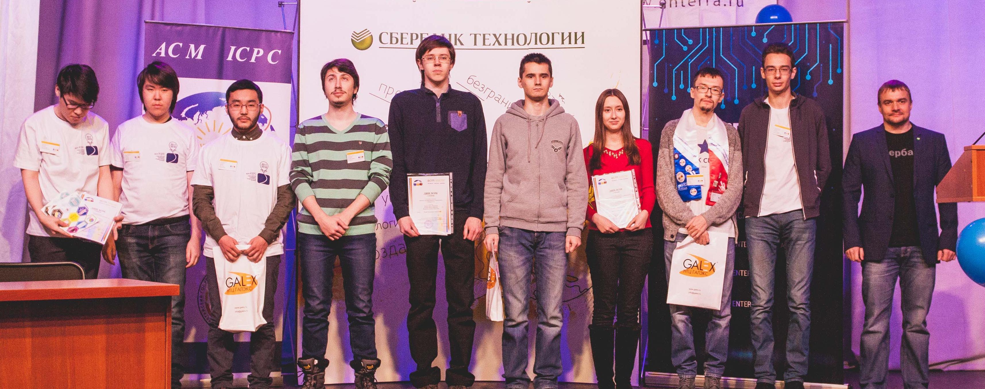 http://www.s-vfu.ru/upload/iblock/604/60463f2a3206ddd3dba921281a758fd7.jpg