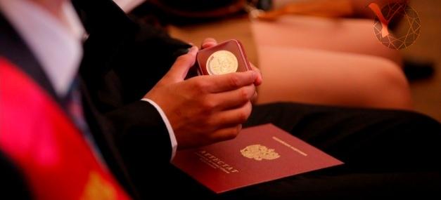 Красный диплом залог успешного трудоустройства Поликарп Аммосов  Красный диплом залог успешного трудоустройства Поликарп Аммосов