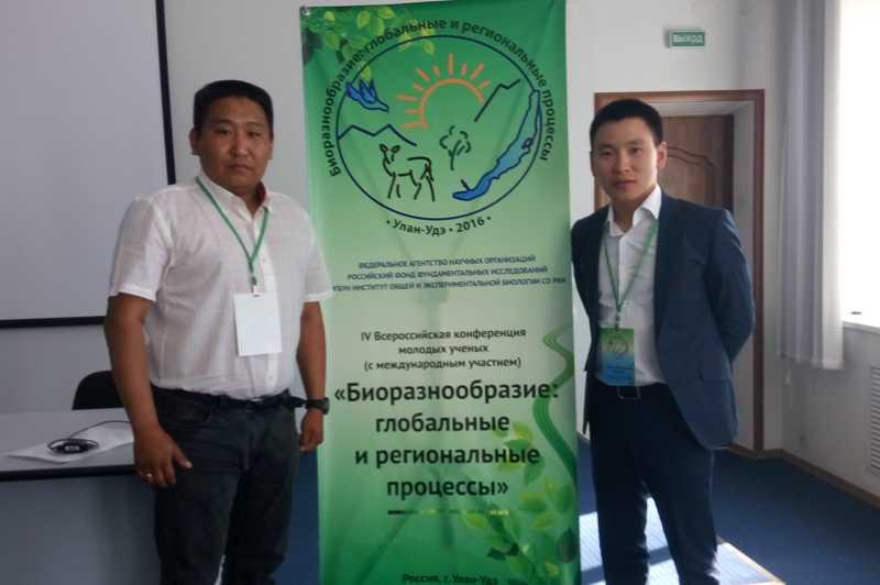 IV Всероссийская конференция молодых ученых (с международным участием) «Биоразнообразие: глобальные и региональные процессы