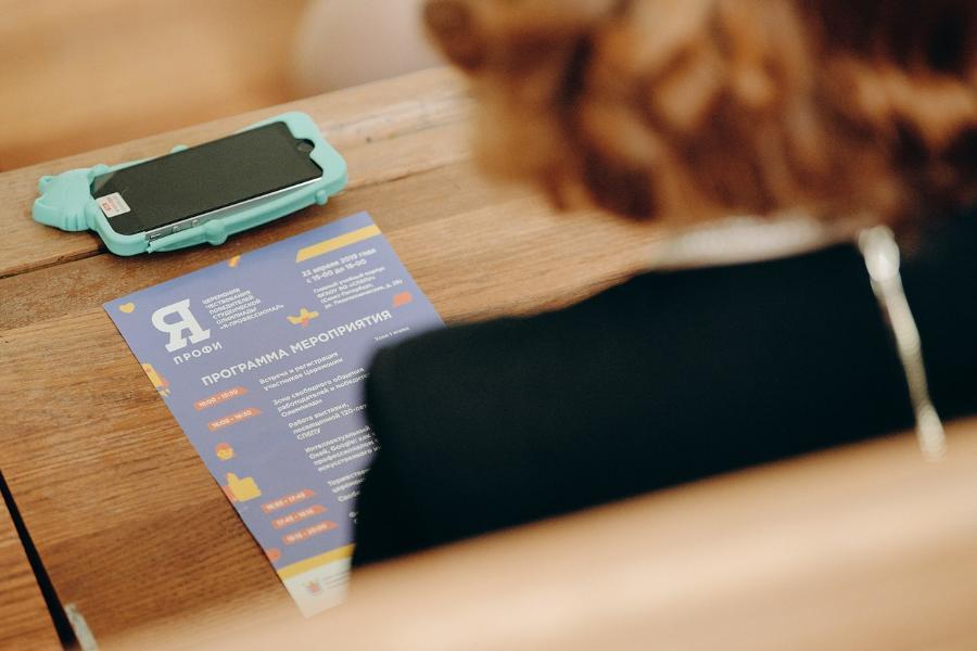 онлайн заявка на кредит хоум кредит банк красноярск