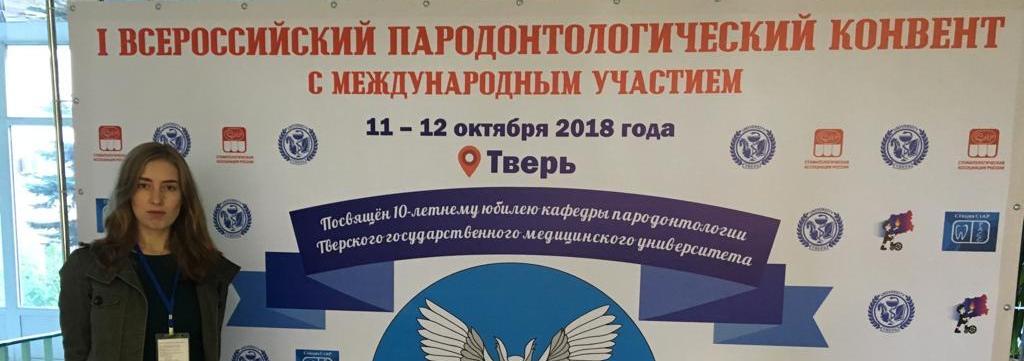 http://www.s-vfu.ru/upload/iblock/af6/af655ab57dd91d5b30979f8af4d5c35b.jpg