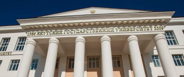 Центральная приемная комиссия СВФУ ждет абитуриентов в главном учебном корпусе
