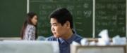 В сентябре в университете начнет обучение 2601 первокурсник по программам бакалавриата и специалитета